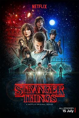 Stranger_Things_season_1